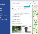 В Тульской области запустили интерактивный сервис контроля за вывозом мусора