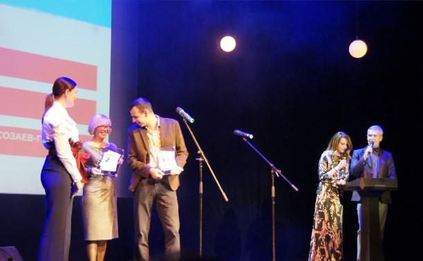 Агентство стратегических инициатив наградило «Слободу»