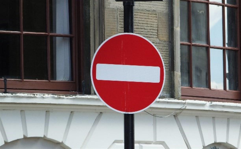 На ул. Революции в Туле запретят стоянку и движение транспорта