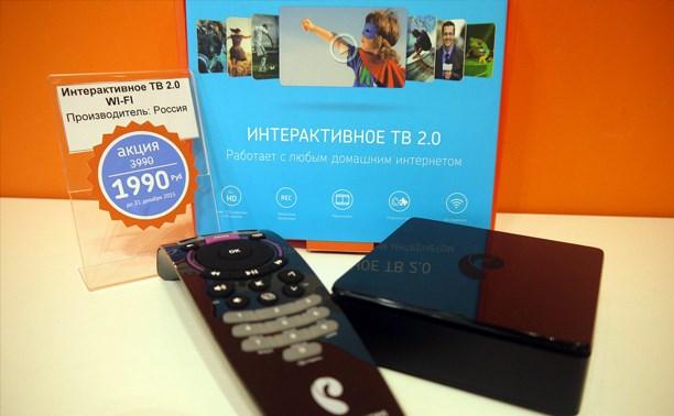 «Ростелеком» представляет «Интерактивное ТВ 2.0», доступное в любом месте, где есть интернет