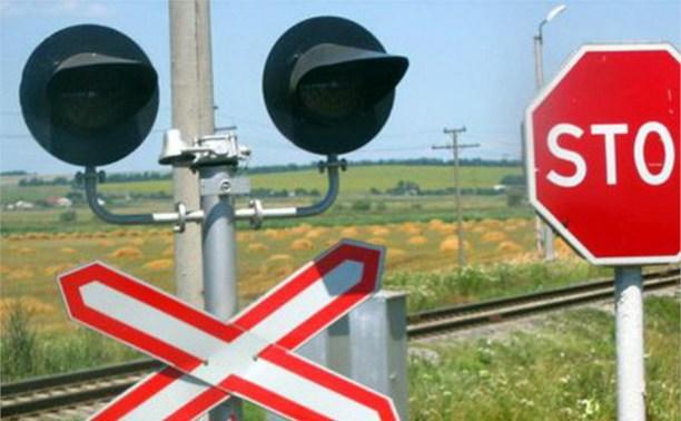 В Туле ограничат движение автомобилей через железнодорожные переезды