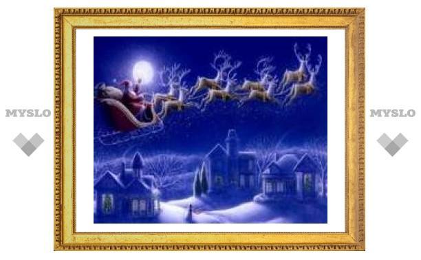Санта-Клаус начнет развозить в этом году рождественские подарки на два часа позже