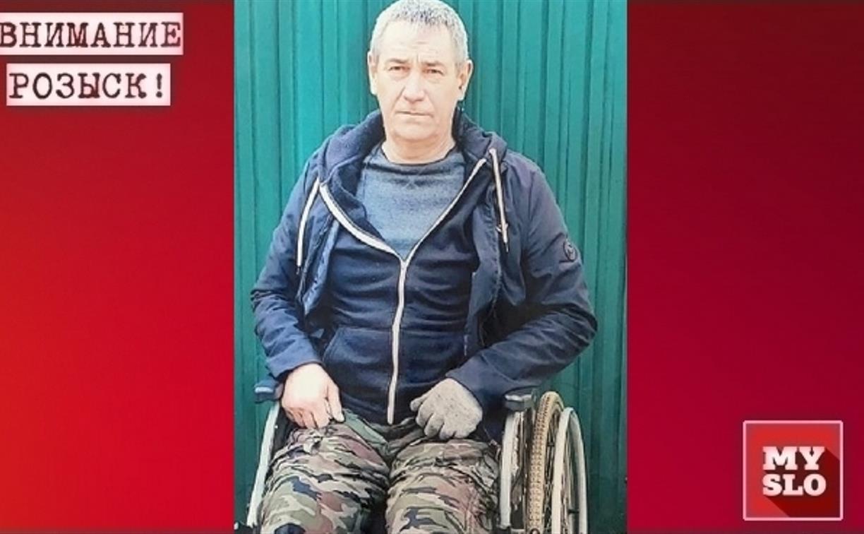В Туле третий день ищут пропавшего инвалида-колясочника