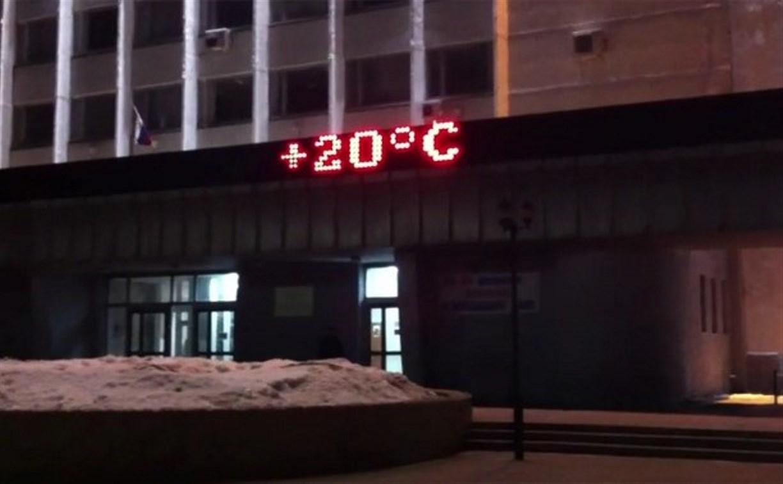 17 февраля в Туле была «зафиксирована» температура +20
