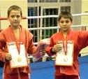 Юный туляк стал чемпионом страны по боевому самбо