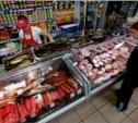 Правительство сократило список запрещённых для ввоза в Россию продуктов