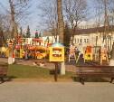 В Кремлёвском сквере и Комсомольском парке появились ящики для буккроссинга