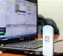 «МегаФон» подвел итоги развития сети в Туле и области в 2013 году