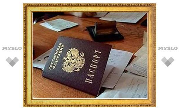 В Туле поймали кредитного мошенника