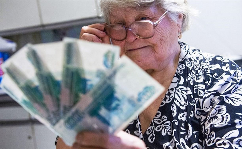 Банк России обучает тульских пенсионеров финансовой грамоте