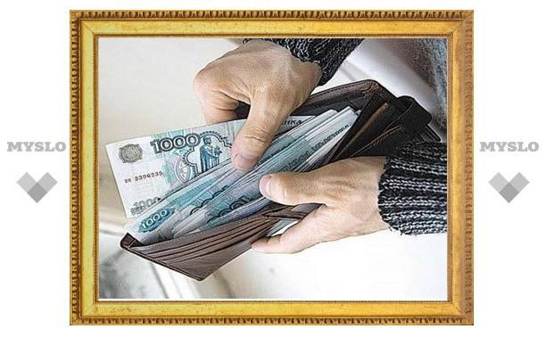 Губернатор Тульской области контролирует выплату задолженностей по зарплате