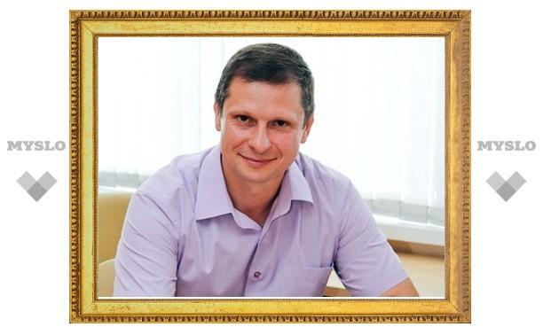 Назначен новый начальник управления жизнеобеспечения и благоустройства города