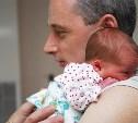 Россиянам хотят оформлять пенсионное при рождении