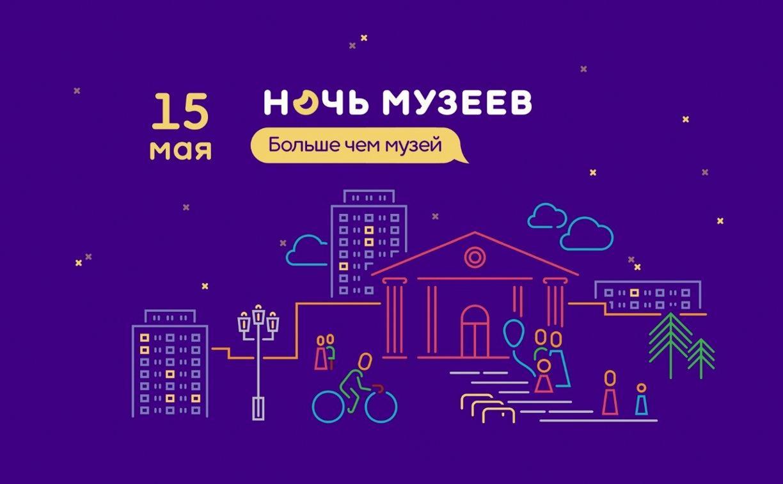 Тульская область присоединится к акции «Ночь музеев»