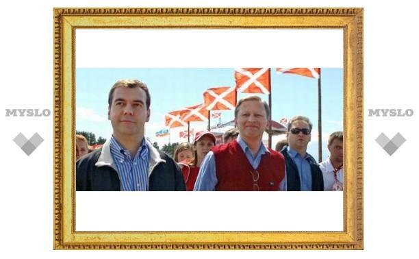"""Туляки на """"Селигере 2009"""" встретятся с Президентом"""