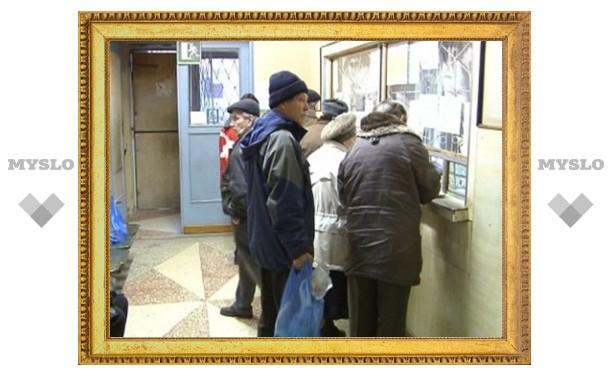 Тульская область стала «лидером» по невыплате зарплаты