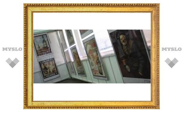 Тулякам показали пивные плакаты 18 века