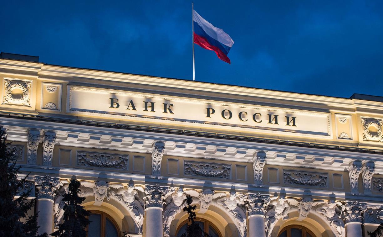 Центробанк планирует обновить дизайн и усилить защиту рублевых банкнот