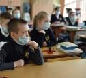 В интернете опубликовали фальшивую телефонограмму о закрытии тульских школ на карантин