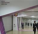 Туляки приняли участие в Международном форуме «Открытые инновации»