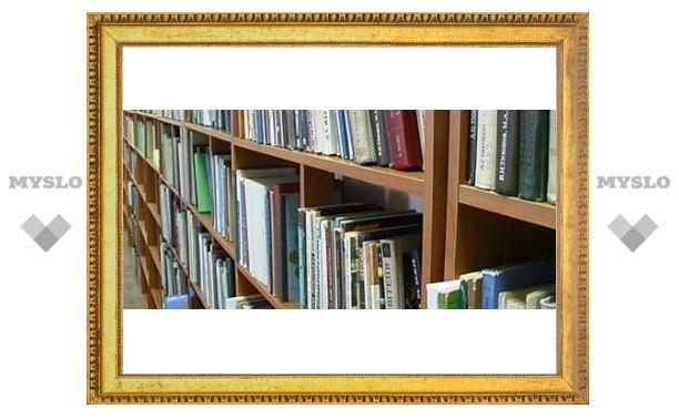 В Туле открылась электронная библиотека