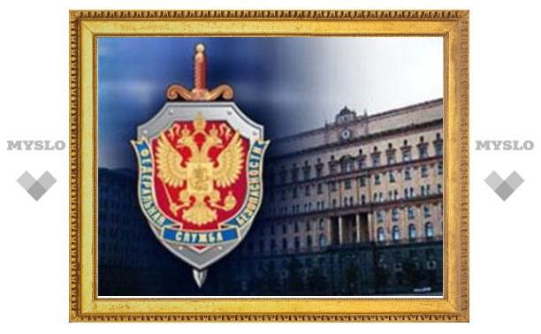 Управление ФСБ по Тульской области объявило конкурс