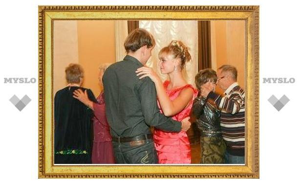 В Центре культуры и досуга открыли танцевальные вечера