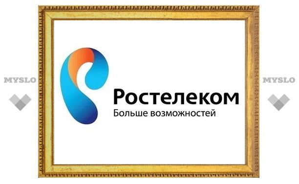 Подведены итоги конкурса от «Ростелекома» и «Домолинка»