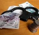 В Суворове суд приговорил замглавы администрации района к штрафу в 65 тысяч рублей