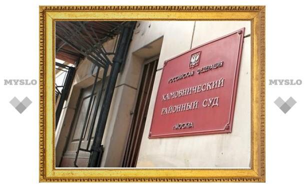 Следователя будут судить за изъятие ценностей на 450 миллионов рублей