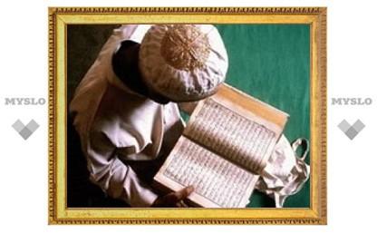 В Казани пройдет Второй Всероссийский конкурс чтецов Корана