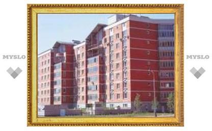 В Тульской области выдают субсидии на жилье