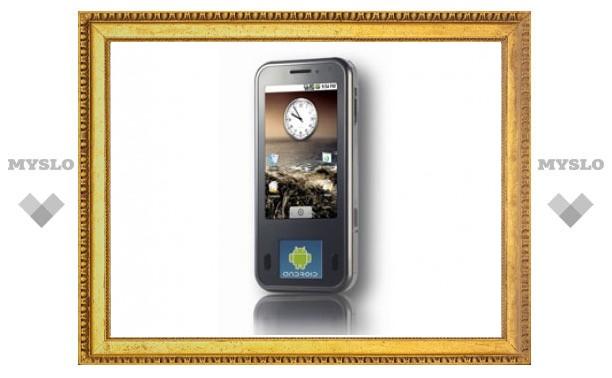 В России появился первый гуглофон