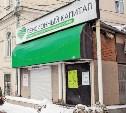 Не попадитесь на обман: Тульская прокуратура разъяснила принцип работы кредитных кооперативов