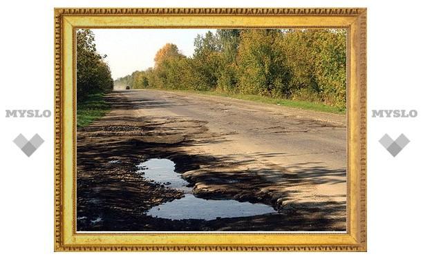 Дорогу «Тула-Белев» по-прежнему не отремонтировали