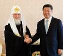 Патриарх Кирилл подарил тульский самовар лидеру Китая