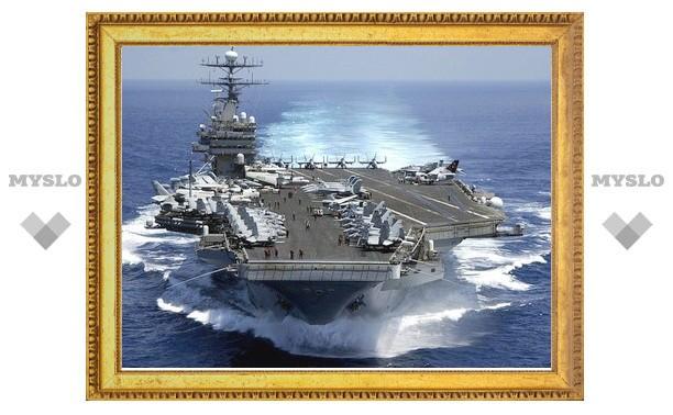Американcкий авианосец вошел в воды Аравийского моря