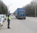 В Тульской области тахографами должны быть оборудованы 17 тысяч грузовиков и автобусов