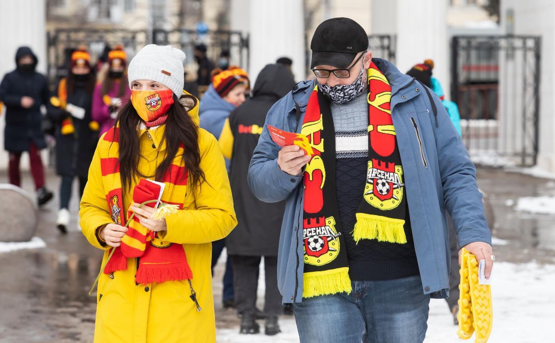Стартовала продажа билетов на матч «Арсенал» – ЦСКА