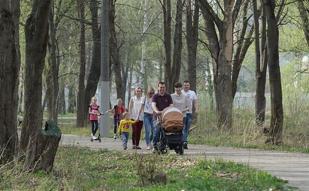 Туляков приглашают на субботник в Баташевский сад