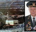 Скончался заслуженный шахтер России Владимир Герасимович Ковалев