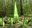Владимир Груздев поддержал идею блогеров скинуться на памятник разведчику