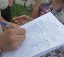 Пролетарцы направят письмо с 3000 подписей в защиту «Кировца» в администрацию Президента