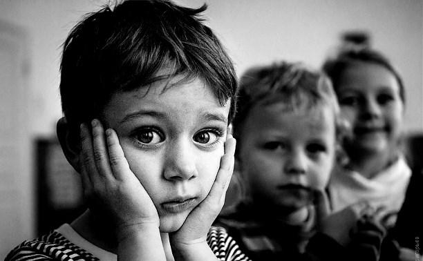 Тульская область выиграла грант на поддержку детей, находящихся в трудной жизненной ситуации