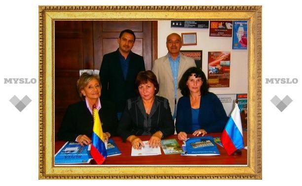 Тульские педагоги будут вести уроки в Колумбии