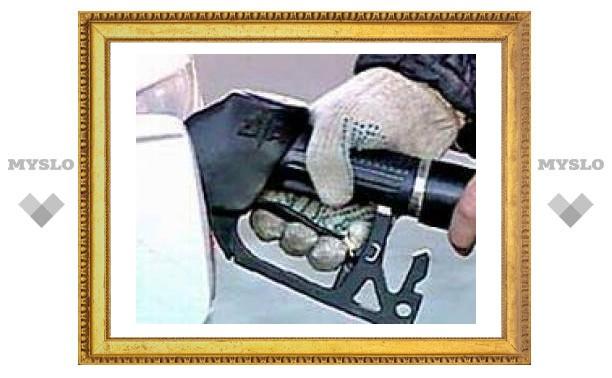 Бензин в Туле будет дорожать?
