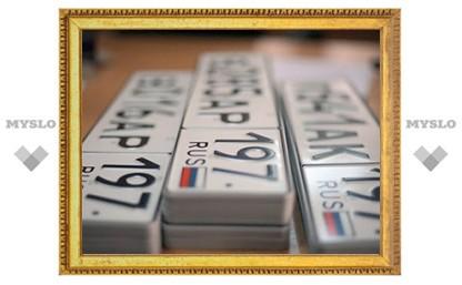 ГИБДД предложила разрешить водителям выбирать номер машины