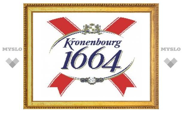 """Лицензионное пиво """"Kronenbourg 1664"""" впервые появится в российских магазинах в баночном исполнении"""