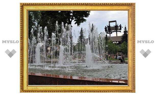 Обслуживание фонтанов у драмтеатра обойдется Туле в 5,7 млн рублей