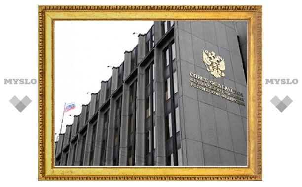 В Москве задержали торговцев местами в Совете Федерации
